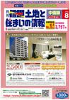totosuma0808.jpg