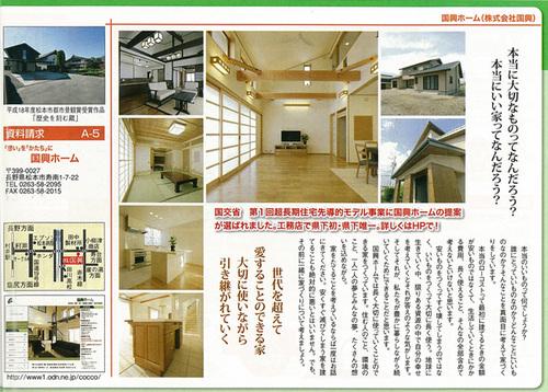 totosuma0809a.jpg