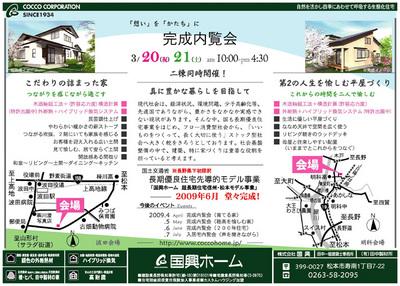 tenji0903.jpg