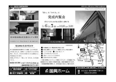 201003g.jpg