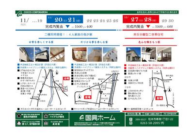 tenji201011.jpg