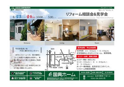 tenji1104.jpg