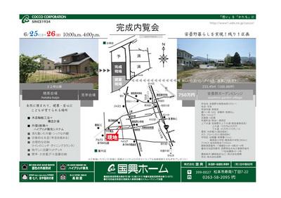 tenji1106c.jpg
