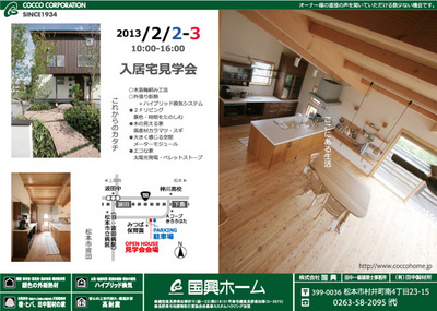 tenji1302b.jpg