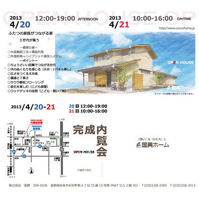 tenji1304.jpg