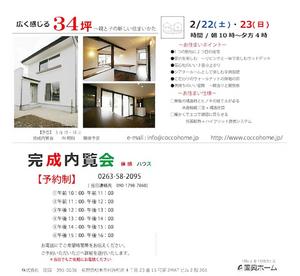 DM01402ura-2.jpg