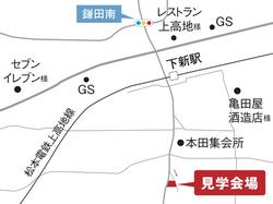 会場案内図s.jpg