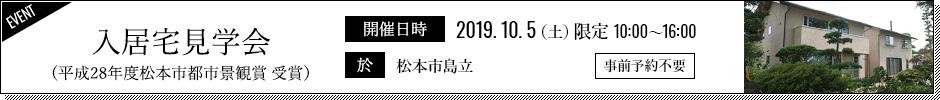 bnr_event-20190901.jpg