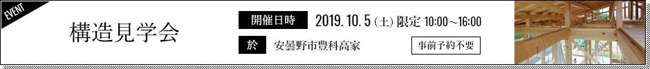 bnr_event-20190902.jpg