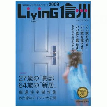 livs09c-thumb-800x650.jpg