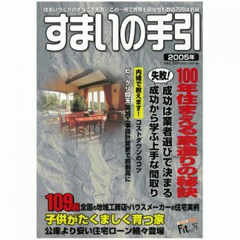 suma05c-thumb-800x650.jpg