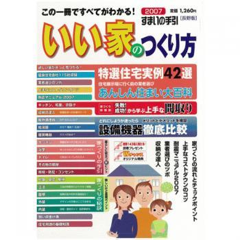 suma07c-thumb-800x650.jpg