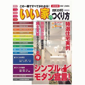 suma08c-thumb-800x650.jpg