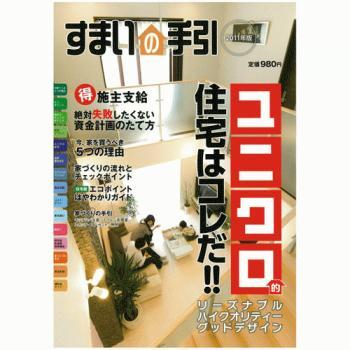 suma2011c-thumb-800x650.jpg